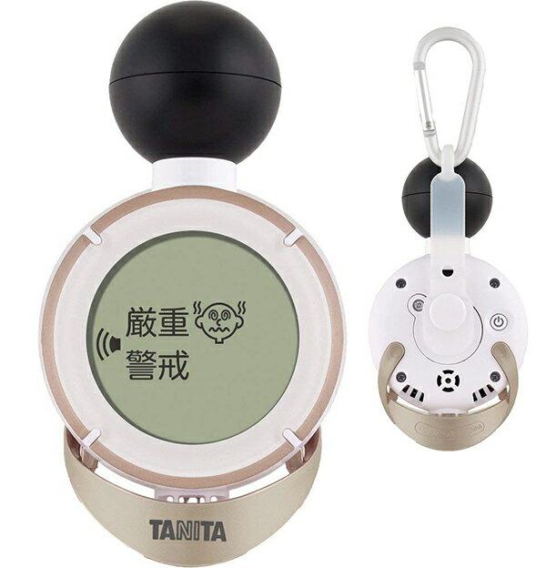 【特価】タニタ デジタル温湿度計 コンディションセンサー (炎天下での注意レベルをお知らせ) ゴールド TC-200-GD