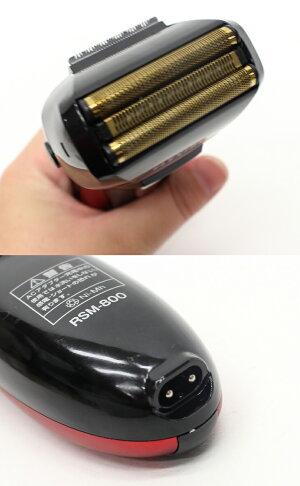 3枚刃フレキシブルスムーザーRSM-800メンズシェーバー【送料無料(北海道、沖縄、離島は適用外)】