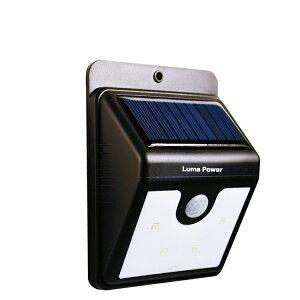 ソーラーセンサーライト 屋外 屋内 LED ソーラーセンサーライト (防水仕様ではありません) ソーラーライト 人感センサー ライト ソーラーライト 屋外 玄関照明 LEDライト モーションセンサ