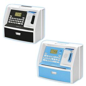 貯金箱 ATM しゃべる お札 500円玉 硬貨 自動計算(硬貨のみ) KK-00383 マイATMバンク(ブラック又はブルー) 【送料無料(北海道、沖縄、離島は適用外)】