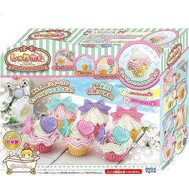 [イーグルス感謝祭2倍]SB-01 しゅわボム カップケーキ ベーシックセット セガトイズ