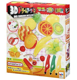 [マラソン全品2倍]メガハウス 3Dドリームアーツペン フルーツバスケットセット(3本ペン) 【宅配便発送専門】