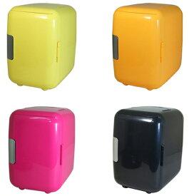[マラソン全品2倍]冷温庫 保冷温庫 温冷庫 冷蔵庫 4L 車載可 小型 4色からご選択 【送料無料】