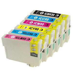 エプソンインクインクカートリッジ互換インクプリンターインクEPSONIC6CL506色【2セット】【メール便送料無料】