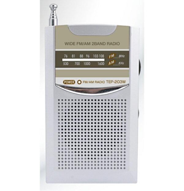 [ポイントバック2倍]ラジオ AM FM ポケットラジオ ワイドFM 対応 電池式●防災ラジオ 非常用 ラジオ 防災グッズ セット 防災セット 防災用品としても【ゆうパケット送料無料】