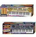 キーボード ピアノ キーボード 楽器 電子ピアノ キーボード 電子キーボード 2色からご選択 【送料無料(北海道、沖…