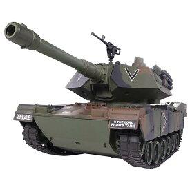 ラジコン RC 戦車 1台 BB弾発射機能付き RCバスタータンク キャタピラ走行 【送料無料(北海道、沖縄、離島は適用外)】)】