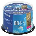 BD-R ブルーレイディスク CPRM 録画用 50枚 ビクター(Victor) 三菱ケミカルメディア VBR130RP50SJ1 片面1層 ワイドプ…