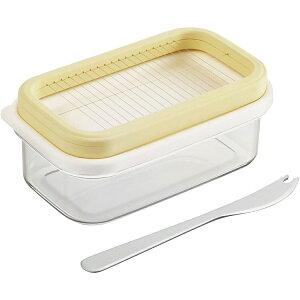 バターケース カット カッター 密閉 おしゃれ 曙産業 プレミアム カットできちゃうバターケース ST-3007 専用アルミバターナイフ付
