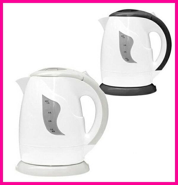 電気 ケトル D-STYLIST ハンディキッチンケトル ブラック グレーコーヒーカップ1杯分(約140ml) 電気ポット ケトル 約90秒 容量:1.0L【特価】