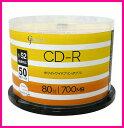 50枚【CD-R】Good-J 700MB 80分 52倍速対応 WIDEプリンタブル■ALCR52X50PW