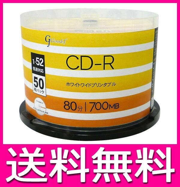 [スーパーポイントDAY全品2倍]50枚X2=100枚【CD-R】Good-J 700MB 80分 52倍速対応 WIDEプリンタブル■ALCR52X50PW 【送料無料】