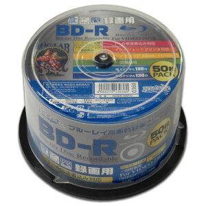 BD-RブルーレイディスクCPRM録画用50枚ハイディスクHIDISCHDBDR130RP50書き込み6倍速対応【在庫限り特価】