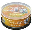[マラソン全品2倍]DVD-RW CPRM 繰り返し録画用 20枚X2=40枚セット Lazos L-RW20P【送料無料(北海道、沖縄、離島は適用…