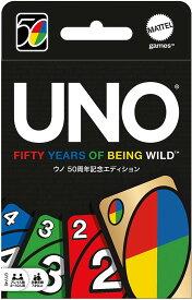 UNO ウノ 50周年記念エディション マテル MATTEL ゴールドワイルドカード付き カードゲーム ファミリー GYV48 【メール便送料無料】