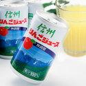 【送料込】信州りんごジュース無調整160g×30本