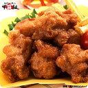 レンジ若鶏唐揚げ(完全加熱) 600g(約30g×20個)【若鶏】【唐揚げ】【味の素】