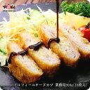 ミルフィーユチーズカツ 業務用900g(10枚入)【カツ】【チーズカツ】【ミルフィーユカツ】【マルハニチロ】