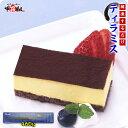 フリーカットケーキ ティラミス業務用460g【スイーツ】【甘味】【デザート】【冷凍ケーキ】【味の素】