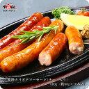 粗挽きリオナソーセージ(チーズ入り)600g (約60g×10本入)【肉の日】