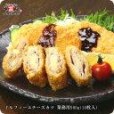 ミルフィーユチーズカツ 業務用900g(10枚入)【カツ】【チーズカツ】【ミルフィーユカツ】【肉の日】