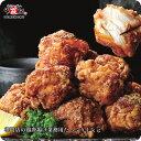 専門店の鶏唐揚げ 業務用たっぷり1kg【肉の日】【AJ】
