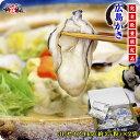 希少な超特大3Lサイズ限定販売!ジャンボ広島かき2kg(1kg/約25粒×2袋)化粧箱入り[送料無料]【カキ】【牡蠣】【かき…