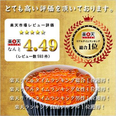 北海道産の完熟卵使用!極上いくら醤油漬け200g(約3人前)【いくら】【イクラ】【いくら醤油漬け】【イクラ醤油漬け