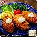 当店オリジナルの特注品!市販されていない超特大サイズの広島かきフライ45g×10個入り【カキフライ】【牡蠣フライ】…