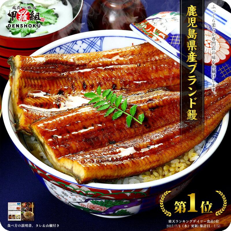 うなぎ蒲焼き180g