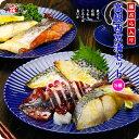 送料無料2,999円!高級銀だら入り西京漬け贅沢5種セット(銀だら、紅鮭、さわら、とろさば、真いか)化粧箱&食べ方の…