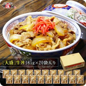 大盛牛丼1食あたり300円!しかも送料無料!【業務用】冷凍牛丼の具(具だくさん&つゆだく185g×20袋)