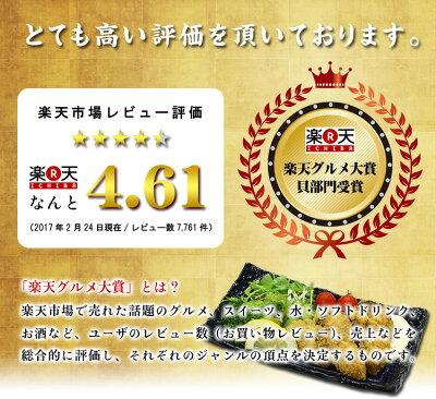希少な超特大3Lサイズ限定販売!ジャンボ広島かき2kg(1kg/約25粒×2袋)化粧箱入り[送料無料]【カキ】【牡蠣】【かき】【冷凍】