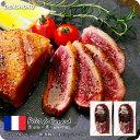 破格値の送料無料2,499円!フランス産 鴨肉 最高峰 フィレ ド カナール バルバリー種 約330g前後×2P【D】