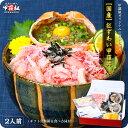 父の日 ギフト プレゼント 甲羅組オリジナルの贅沢なカニ丼!【国産】紅ずわいがに甲羅丼2人前(ギフト化粧箱&食べ方…