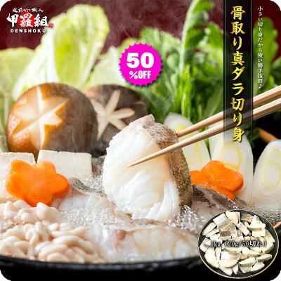 真ダラ切り身1kg(20g×50切れ)真鱈鱈タラたら