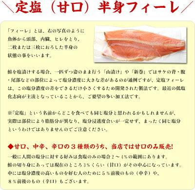 送料無料1,999円!【国産】美銀サーモン銀鮭の甘塩半身フィーレ1kg前後活〆ワンフローズン