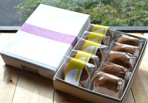 黒糖どらやき5個+蜂蜜れもんどらやき5個 どら焼き セット スイーツ お取り寄せ ギフト 和菓子【期間限定】7月11日〜8月中旬