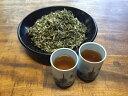 【あす楽】【冷え性】【日本産】【特別価格】【ノンカフェイン】国産天然よもぎ茶200g