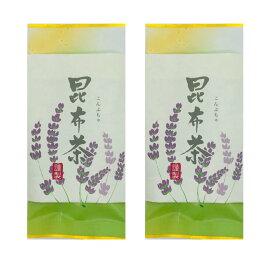 送料無料 特撰こぶ茶2g×12本×2袋 スティックタイプで新発売 日本海外みやげ 粗品 プレゼント 料理の隠し味に ポスト投函便 昆布茶 こんぶ茶 北海道産きざみ昆布入り