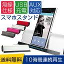 Bluetooth スピーカー 大音量 重低音 ステレオ 高音質 ブルートゥース スマートフォン ワイヤレス スピーカー 小型 iP…