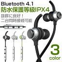 iPhone イヤホン ワイヤレス Bluetooth ブルートゥース iPhone7 Plus ヘッドセット ランニング ワイヤレスイヤホン 音楽 通話 イヤ...