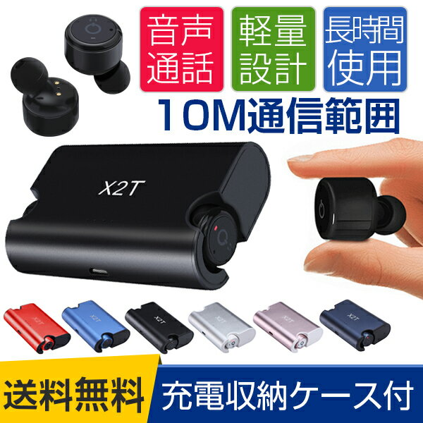 Bluetooth イヤホン ブルートゥース カナル イヤホン ランニング ワイヤレスイヤホン ワイヤレス 音楽 通話可 スポーツ 高音質 ヘッドセット 両耳 ノイズキャンセリング 運動イヤフォン イヤホンマイク ハンズフリー iPhone X 8 7 plus 軽量 6S Galaxy Andoroid 多機種対応