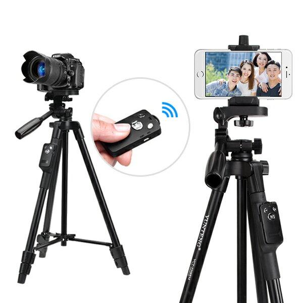 スマホ三脚 ビデオカメラ 三脚 一眼レフカメラ 軽量 ミニ 4段階伸縮 360度回転 3WAY雲台 スマホ 自分撮り 自撮り 三脚スタンド アルミ製 リモコン付 Bluetooth 収納袋付き 伸縮式 折り畳み 多機能 持ち運びに便利 iPhone 7 8 plus X Xs Max Android ズーム機能一部対応