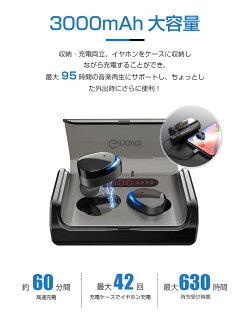 【改良版】Bluetooth5.0自動ペアリングBluetoothイヤホンワイヤレスイヤホンカナルイヤホンマイク内蔵両耳通話音量調整IPX7防水両耳左右分離型ブルートゥースイヤホン充電式収納ケース付きiPhoneXXsMax876splusGalaxyAndoroid多機種対応