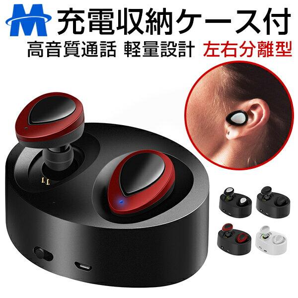 Bluetooth イヤホン ブルートゥース ランニング イヤフォン 片耳 両耳とも対応 マイク内蔵 ワイヤレスイヤホン ワイヤレス ハンズフリー 通話可 ノイズキャンセリング ヘッドセット イヤーフック コンパクト マイク iPhone X Xs Max 8 7 plus 6S Galaxy Andoroid 多機種対応