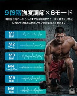 【最新版】EMS腹筋ベルト腹筋トレusb充電式多機能6種類モード9段階強度調節静音男女兼用腹筋パッド腹筋マシンダイエットお腹腕筋トレ器具日本語説明書ジェルシート12枚追加