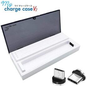KOGLEE ドクターベイプモデル2 収納 ケース、DR.VAPE Model 2と互換性の収納ケース、充電機能付、紫外線UV-C 殺菌機能付、予備フレーバーポッド収納、1650mAh 大容量 多機種対応 防塵衛生 持ち運び 便利『My Charge Case V2 』新タイプ (ブラック or ホワイト)