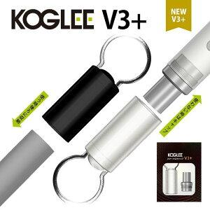 吸口の防塵保護 プルームテックプラス 対応 メタルキャップ 専用 ケース アクセサリー Koglee CAP V3+タイプ 簡単装着 磁石吸着 持ち運び便利 リングスタンド型 Ploom TECH+ おしゃれメタルキャッ