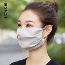 (2枚セット)uvカット シルク フェイスマスク 息苦しくない サイズ調整可 洗える 夏用 日焼け防止 涼しい 柔らかい …